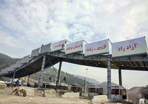 اختصاصی/آزاد راه رشت به قزوین در مدت 3.5 سال تکمیل می شود