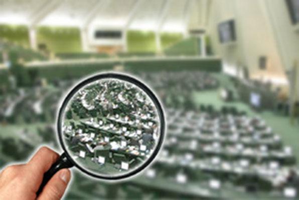 اختصاصی/اخبار اولیه از لیست اسامی نمایندگان گیلان درکمیسیونهای تخصصی مجلس