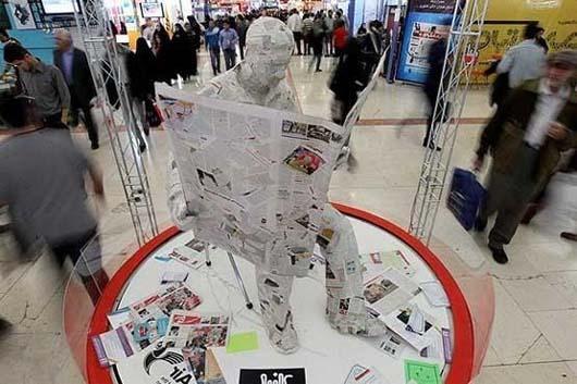 ضوابط پیش ثبت نام در نمایشگاه مطبوعات 95 اعلام شد