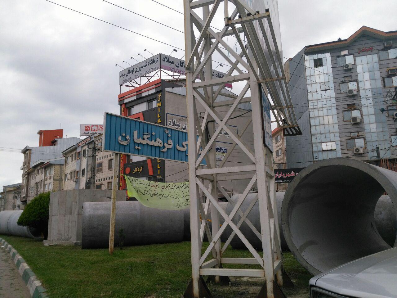 درگیری بین ساکنین فرهنگیان رشت و حفاران فاضلاب شهری