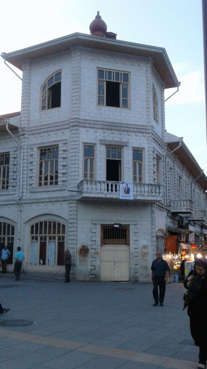 اختصاصی / به دنبال گزارش کاشف اسرار ؛ هتل ایران  شهر رشت روز جاری به برنده مزایده واگذار شد
