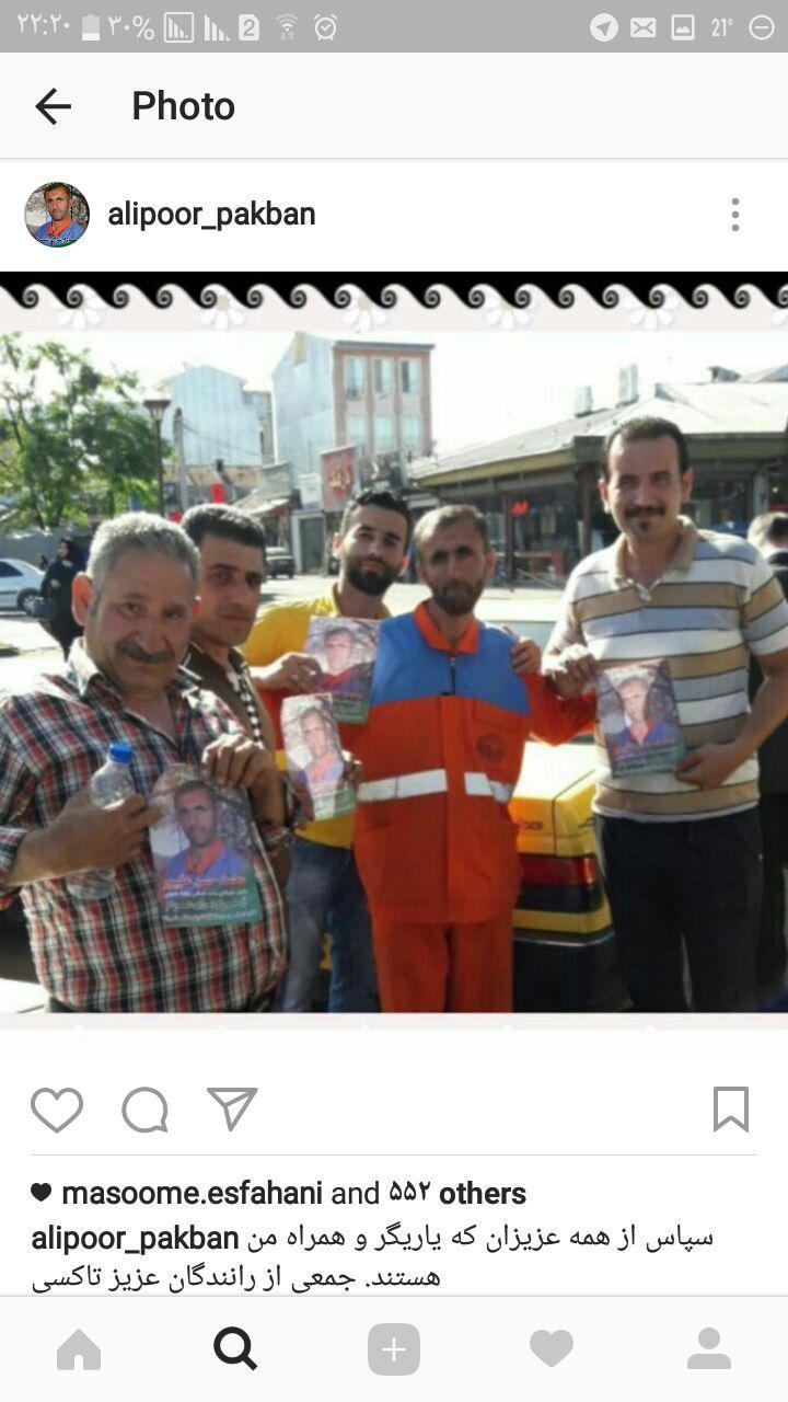 اختصاصی-آیا رفتگر شهرداری رشت پدیده انتخابات شورای اسلامی شهر می شود؟