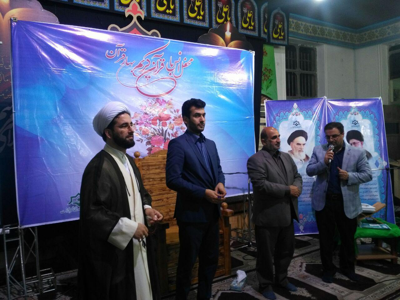 اختصاصی/گزارش تصویری برگزاری محفل قرآن کریم در مسجد امام حسین(ع)پیرکلاچای رشت