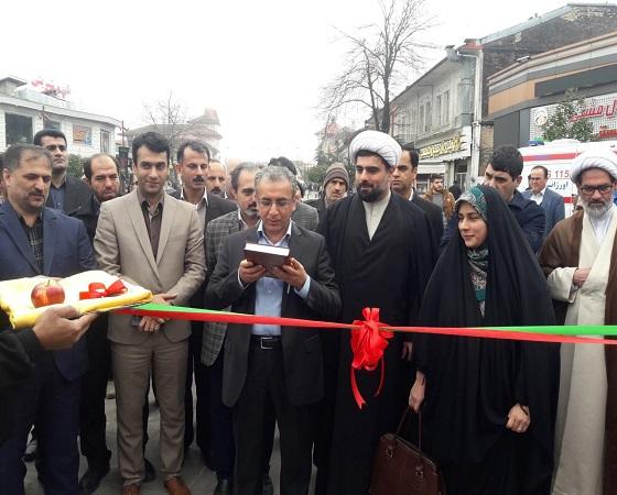 ایستگاه سلامت و انقلاب در پیاده راه فرهنگی سعدی رشت افتتاح شد