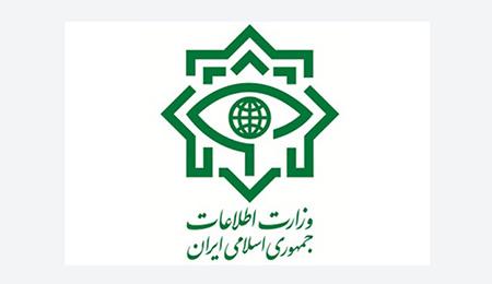 شناسایی و انهدام شبکه جاسوسی سی آی ای در ایران