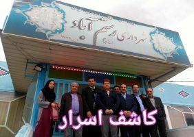 اختصاصی/۳ عضو شورای اسلامی شهر رستمآباد استعفا دادند