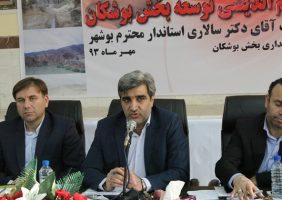 اختصاصی/استاندار گیلان اهل بوشهر معاون جدید سیاسی اش هم از بوشهر آورد/گُل بود به سبزه هم آراسته شد!
