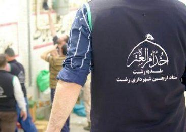 اختصاصی/۳ فقره سرقت در کاروان اعزامی خدام العتره شهرداری رشت به کربلا صورت گرفت